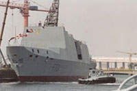 A French frigate of they type sold to Taiwan
