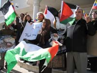 Palestinians cheer Venezuela's support for Gaza outside West Bank consulate(Credit: T. Cross)
