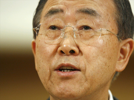 UN Secretary General Ban Ki-Moon addressing the Durban review conference on racism in Geneva on 20 April 2009(Photo: Reuters)