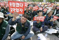May Day demonstrators in Seoul, 1 May 2009(Photo: Reuters)