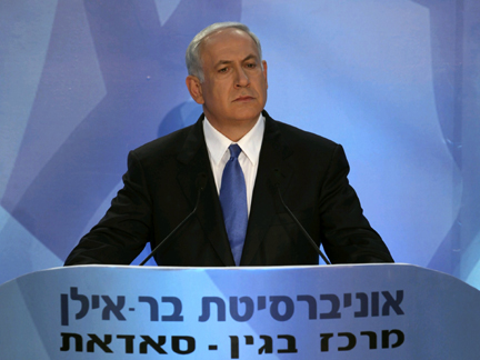 Israel's Prime Minister Benjamin Netanyahu at Bar-Ilan University in Ramat Gan near Tel Aviv, 14 June 2009(Photo: Reuters)