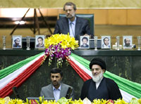 Iran's President Mahmoud Ahmadinejad reads the oath of office during his swearing-in ceremony in Tehran, 5 August 2009(Photo: Reuters)