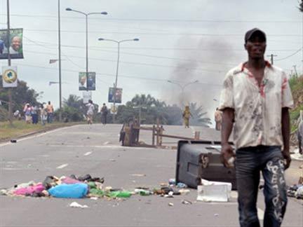 Rfi gabonese police battle looters in port gentil - Consulat de france port gentil ...