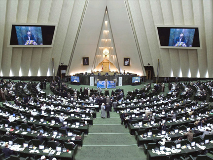 The Iranian parliament in Tehran(Photo: Reuters)