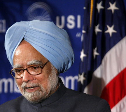 essay on prime minister of india- manmohan singh India's fourteenth prime minister, dr manmohan singh is rightly acclaimed as a thinker and a scholar he is well regarded for his diligence and his academic.