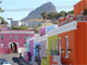 A street in Bo-Kaap(Photo: Wikipedia/Flickr)