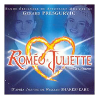 "Афиша мюзикла ""Ромео и Джульетта"".DR"